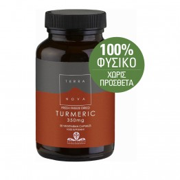 Turmeric root 350mg (organic-fresh freeze dried) 50 capsules Αντιοξειδωτικά