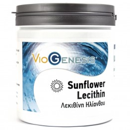 Sunflower Lecithin 300gr Αδυνάτισμα