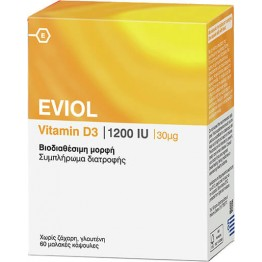 Vitamin D3 1200iu 60caps Βιταμινη D