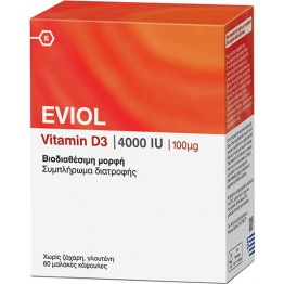 Vitamin D3 4000iu 60caps Βιταμινη D