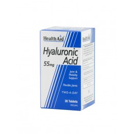 Hyaluronic Acid 55mg Συμπληρώματα Διατρ.