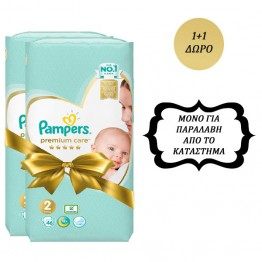 Pampers Premium Care No2 4-8kg x46 1+1ΔΩΡΟ Πάνες