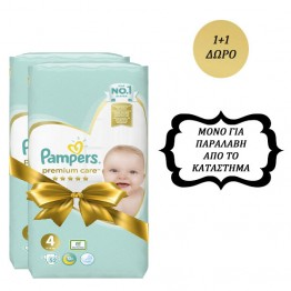 Pampers Premium Care No4 8-14kg x52 1+1ΔΩΡΟ Πάνες