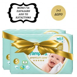 Pampers Premium Care No5 11-18kg x44 1+1ΔΩΡΟ Πάνες