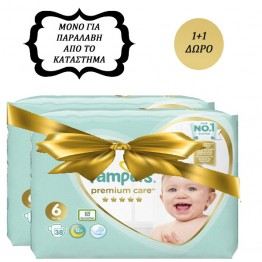 Pampers Premium Care No6 13+kg x38 1+1ΔΩΡΟ Πάνες